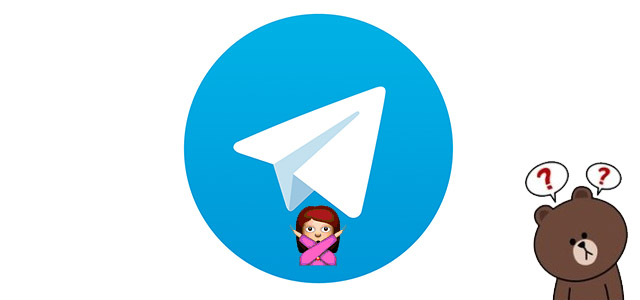 Telegram ¡No gracias! No quiero más programas de mensajería